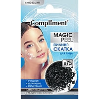 Пилинг-скатка для лица Compliment Magic Peel бамбуковый уголь и гиалуроновая кислота, 7 мл