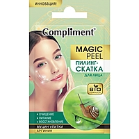 Пилинг-скатка для лица Compliment Magic Peel муцин улитки и аргинин, 7 мл