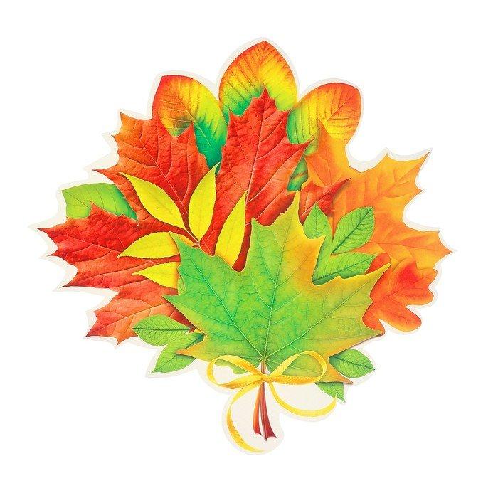Осенние листья в открытках, картинки