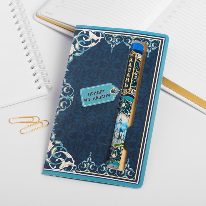 Красавица, дизайн открытки казань