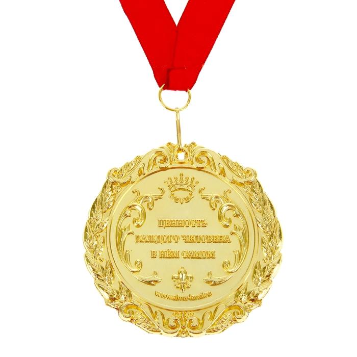 Мама, медаль в открытке