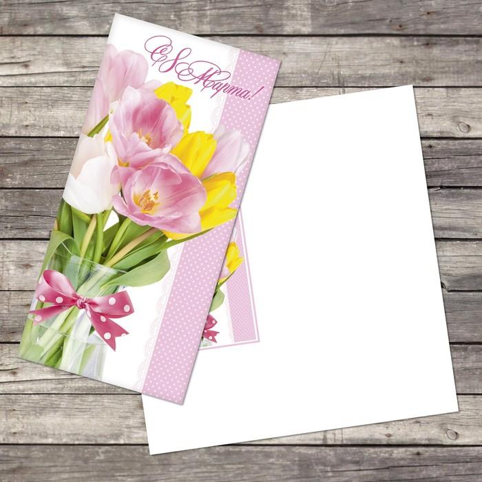 Поздравительная открытка для магазина время беременности